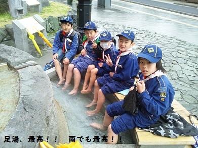 松山第15団写真1