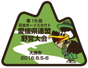 県大会ロゴ