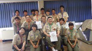 平成29年度第2回愛媛県ベンチャー会議の開催 @ 松山市野外活動センター