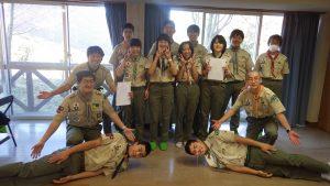 平成29年度第3回愛媛県ベンチャー会議 @ 愛媛県生涯学習センター 1階会議室